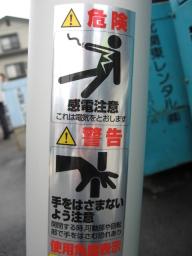 はしご 使用上の注意2
